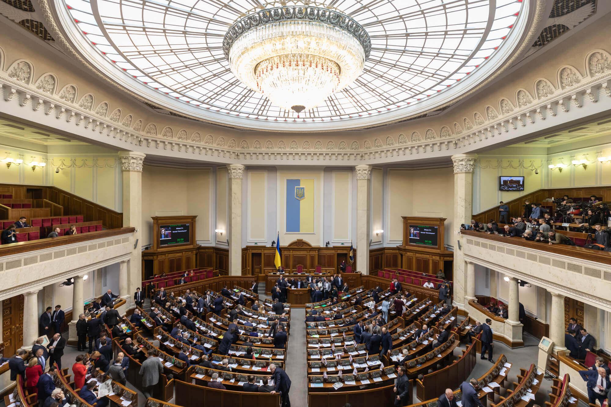«Верховна зрада»: що українці думають про свій парламент