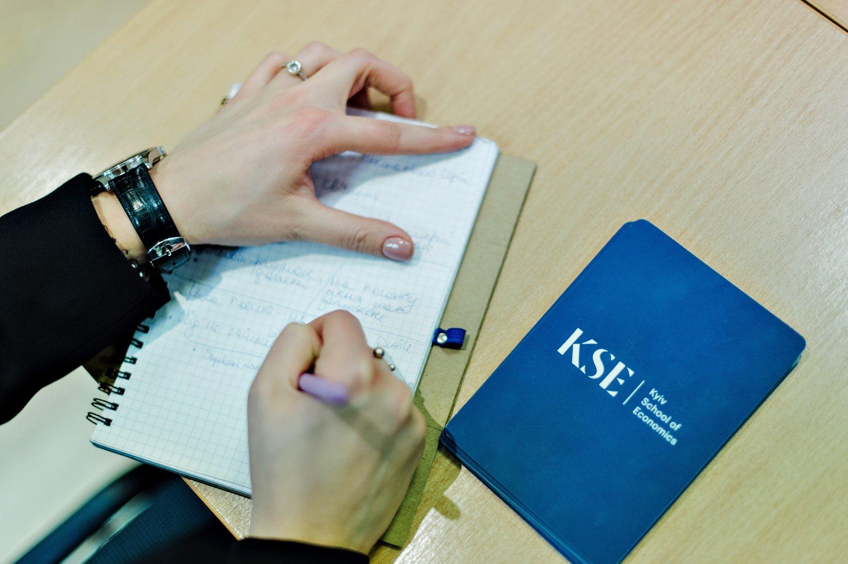 Грант на навчання на магістратурі у Київській школі економіки