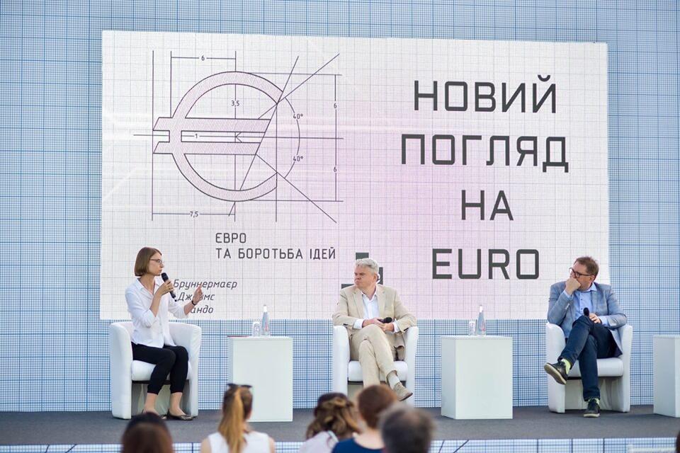 «Так» чи «ні» вступу України в ЄС? Діалог центрального банкіра та євроінтегратора