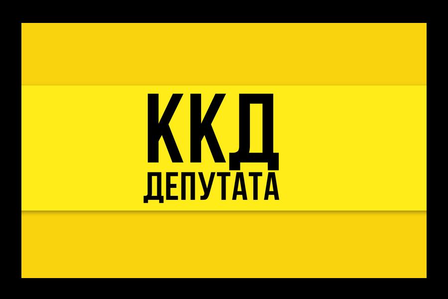 Виборцю у поміч: оцінка ефективності народних депутатів від VoxUkraine