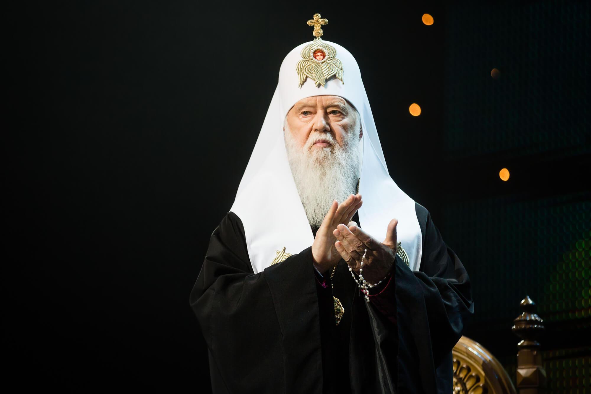 How Russia's Orthodox Church Rejects Ukrainian Autocephaly