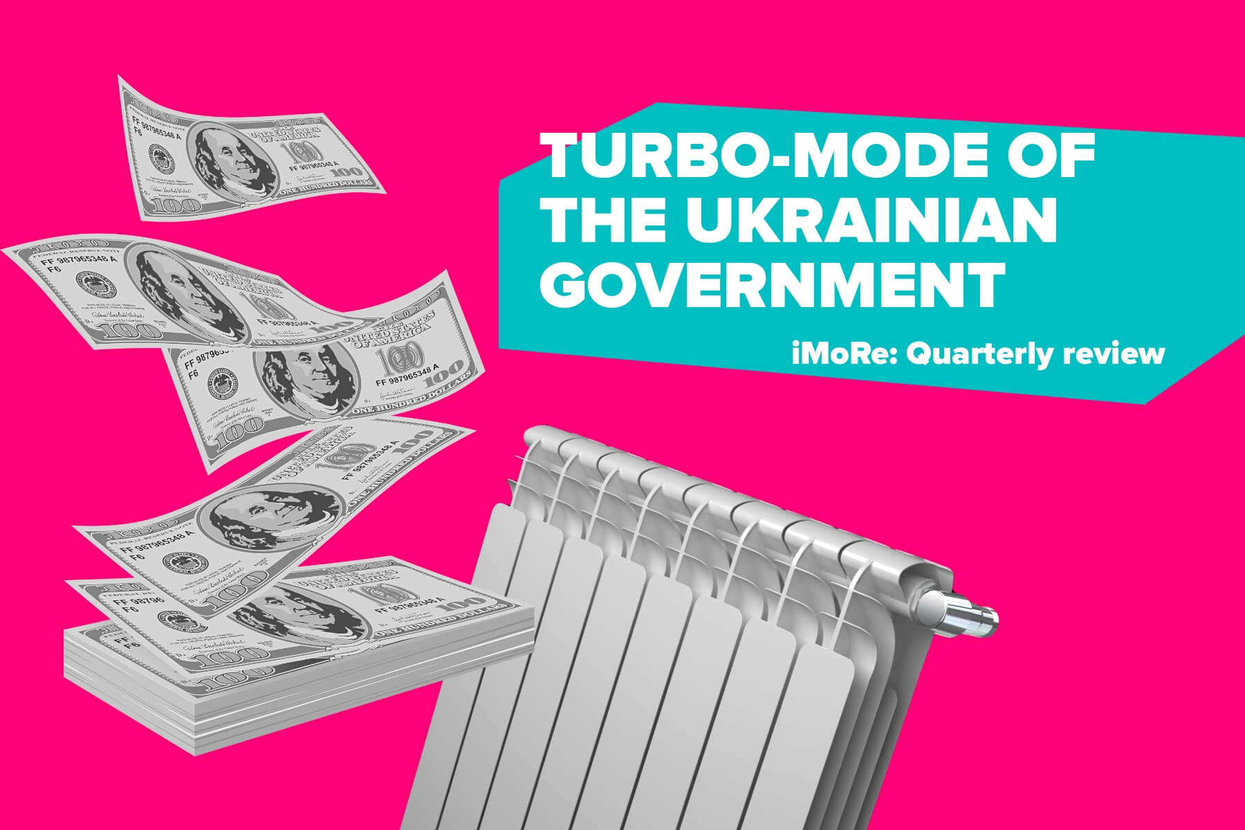 Turbo-mode of the Ukrainian Government: Reforms in the 4th Quarter of 2019