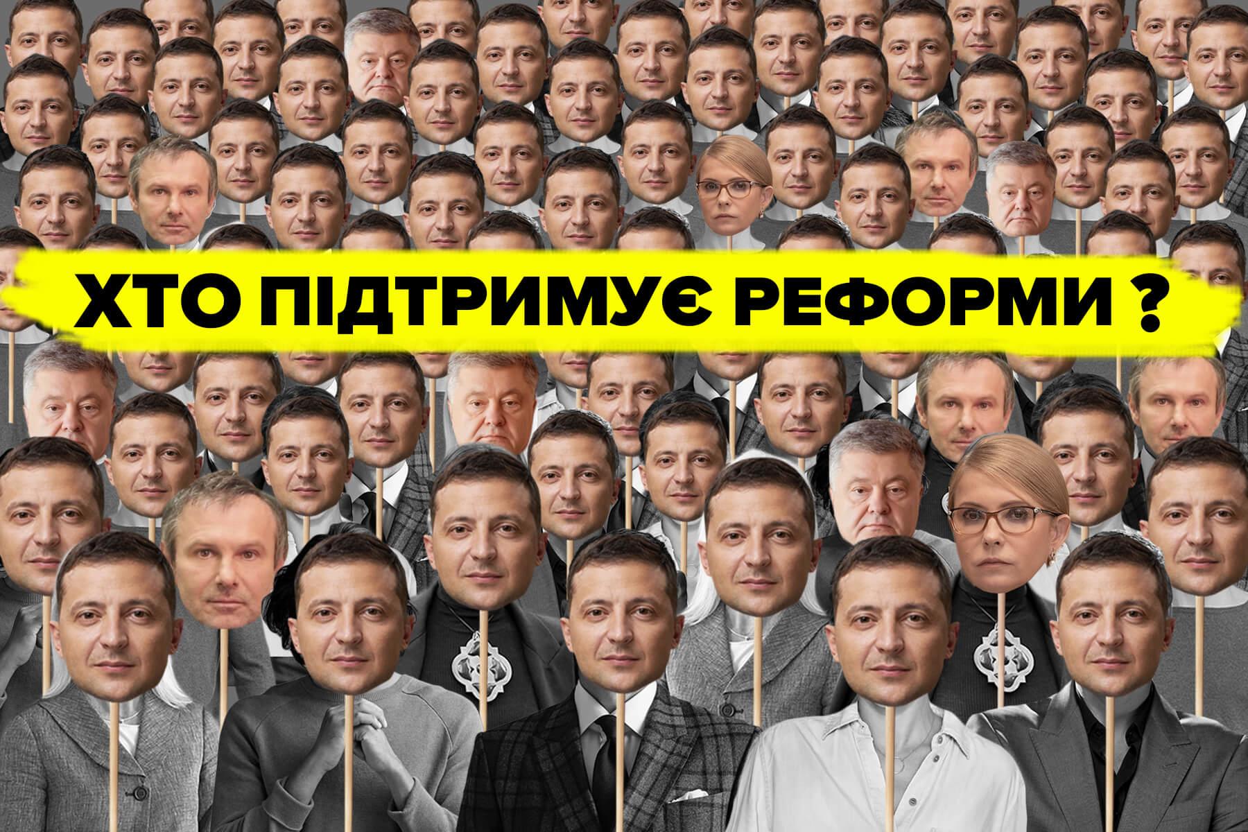 187 перших: змагання з ефективності в новому парламенті