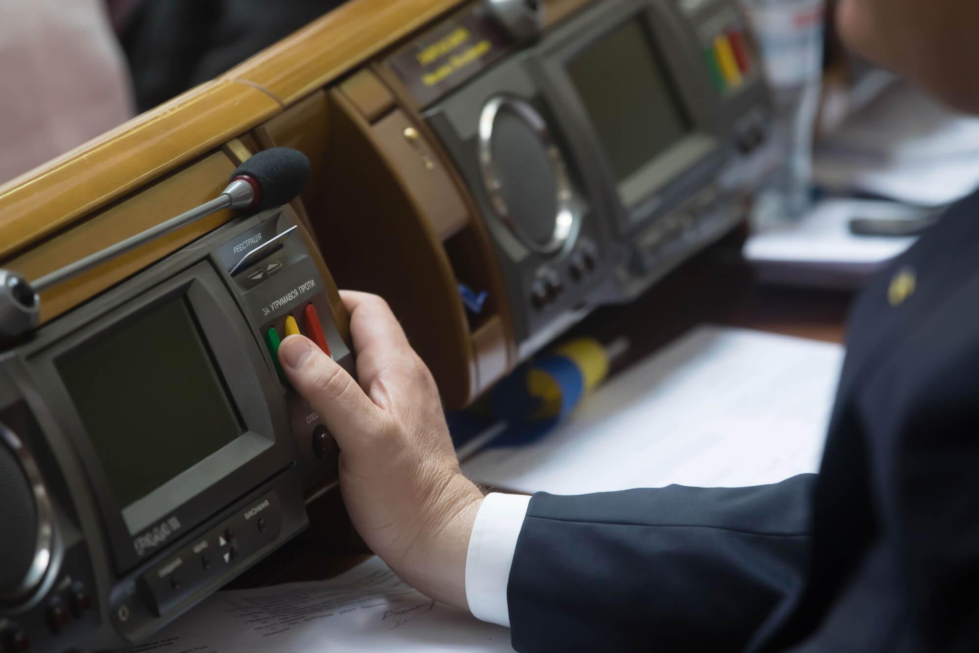 Якою має бути відповідь України на глобальну економічну кризу?