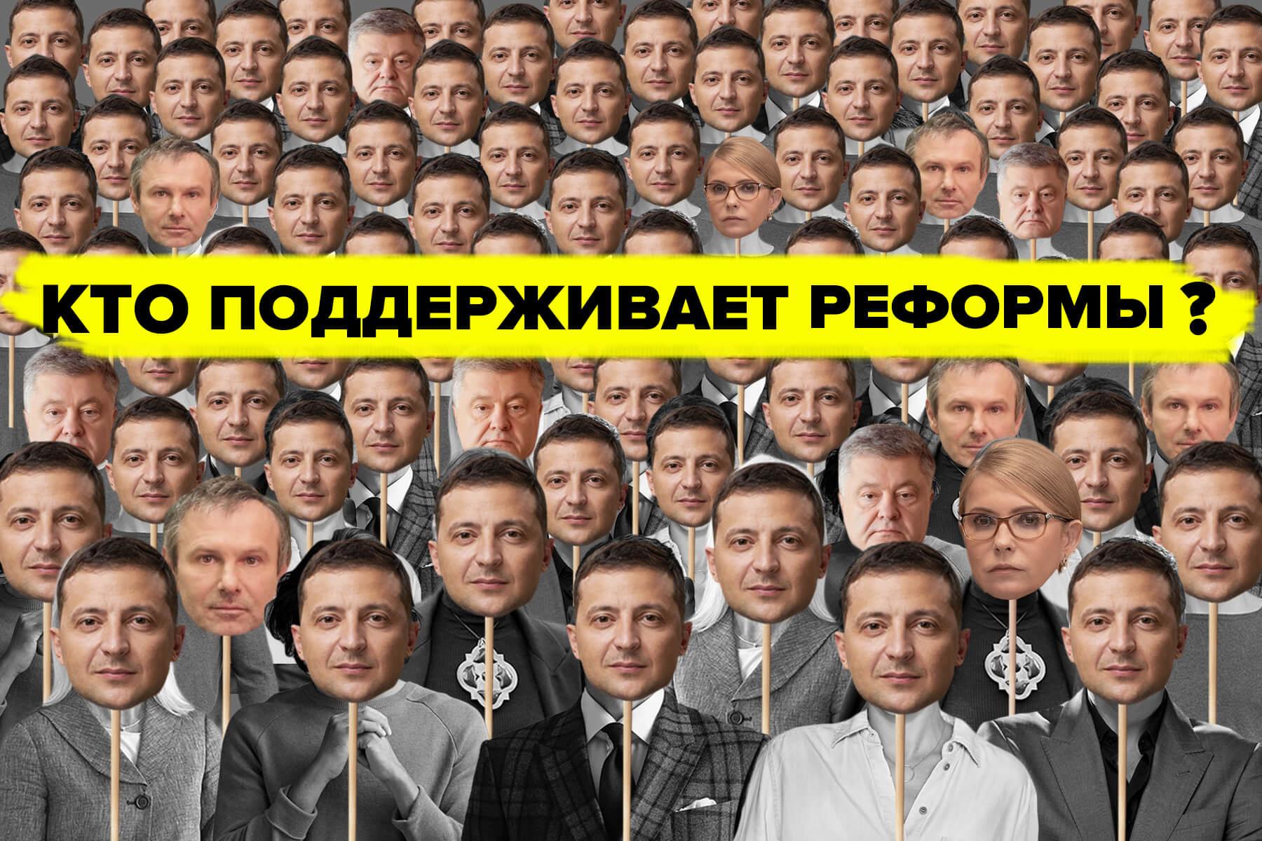 187 первых: соревнование в эффективности в новом парламенте