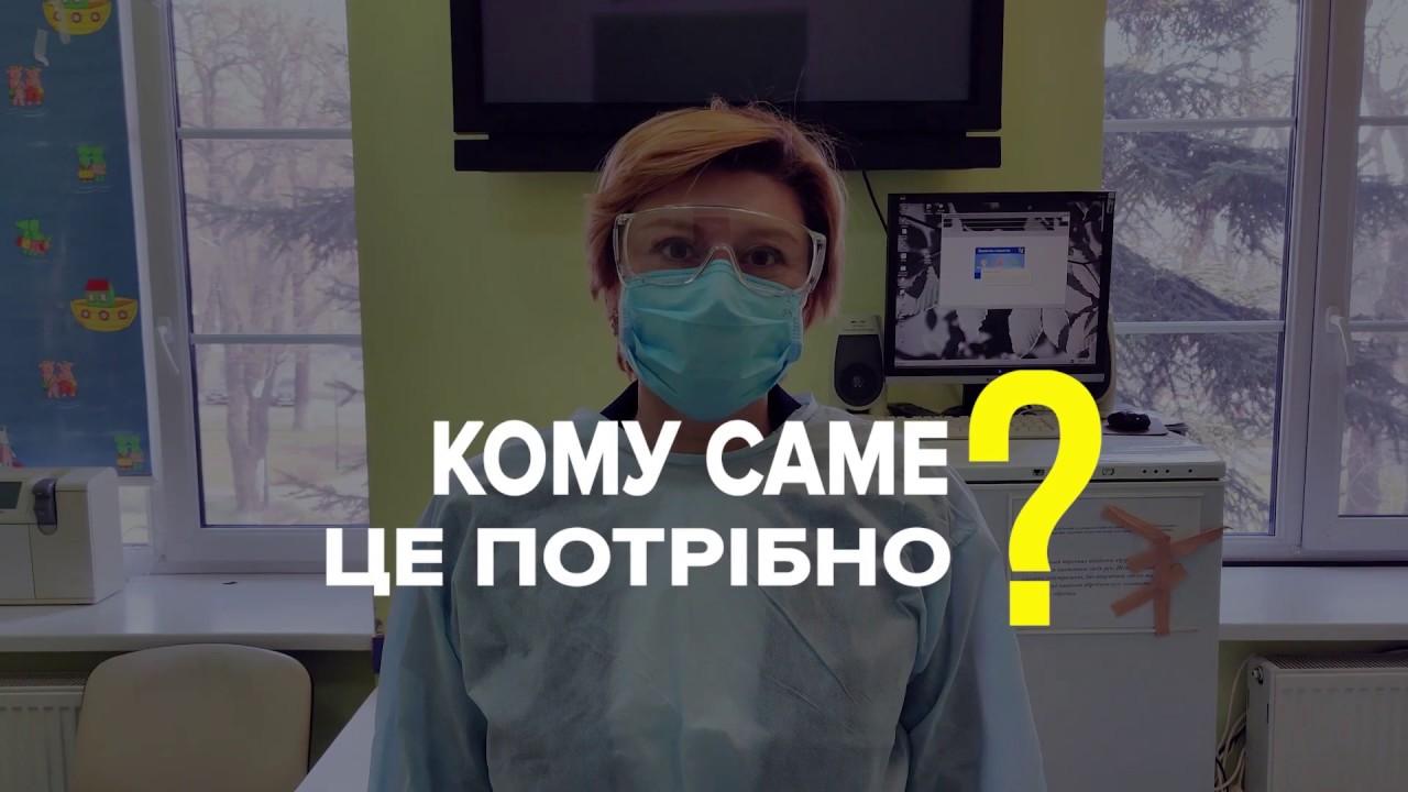 Який захист від короновірусу потрібен медичним працівникам? VoxCheck пояснює (відео)
