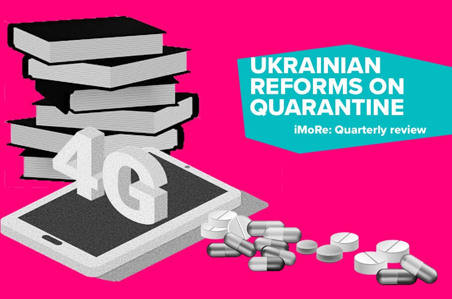 Ukrainian Reforms on Quarantine: the Pace of Reforms Becomes Quite Slow