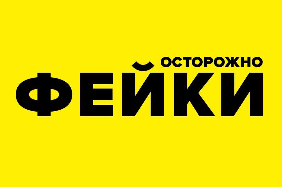 МАНИПУЛЯЦИЯ: Сравнение средних зарплат в Эстонии и Украине