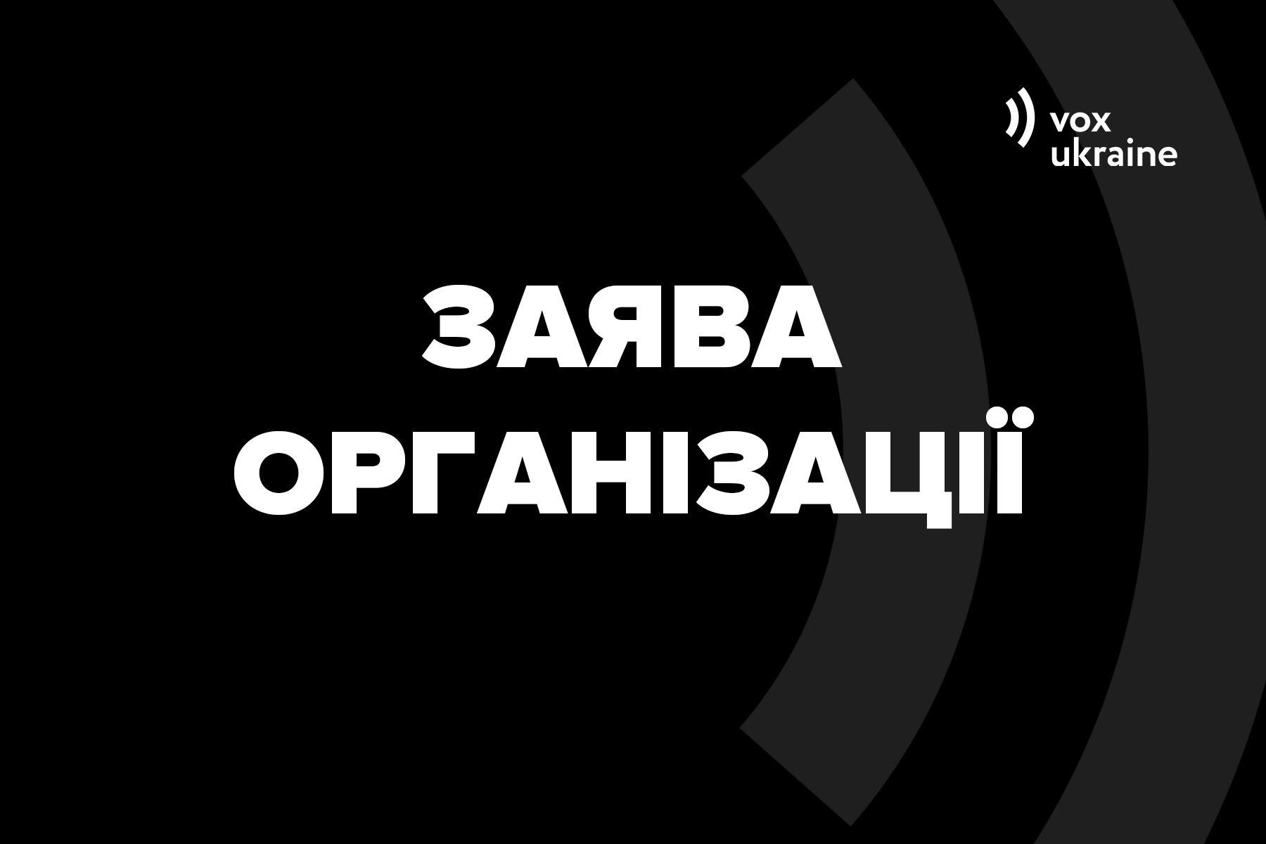 Google визнає Донецьк та Луганськ російськими?