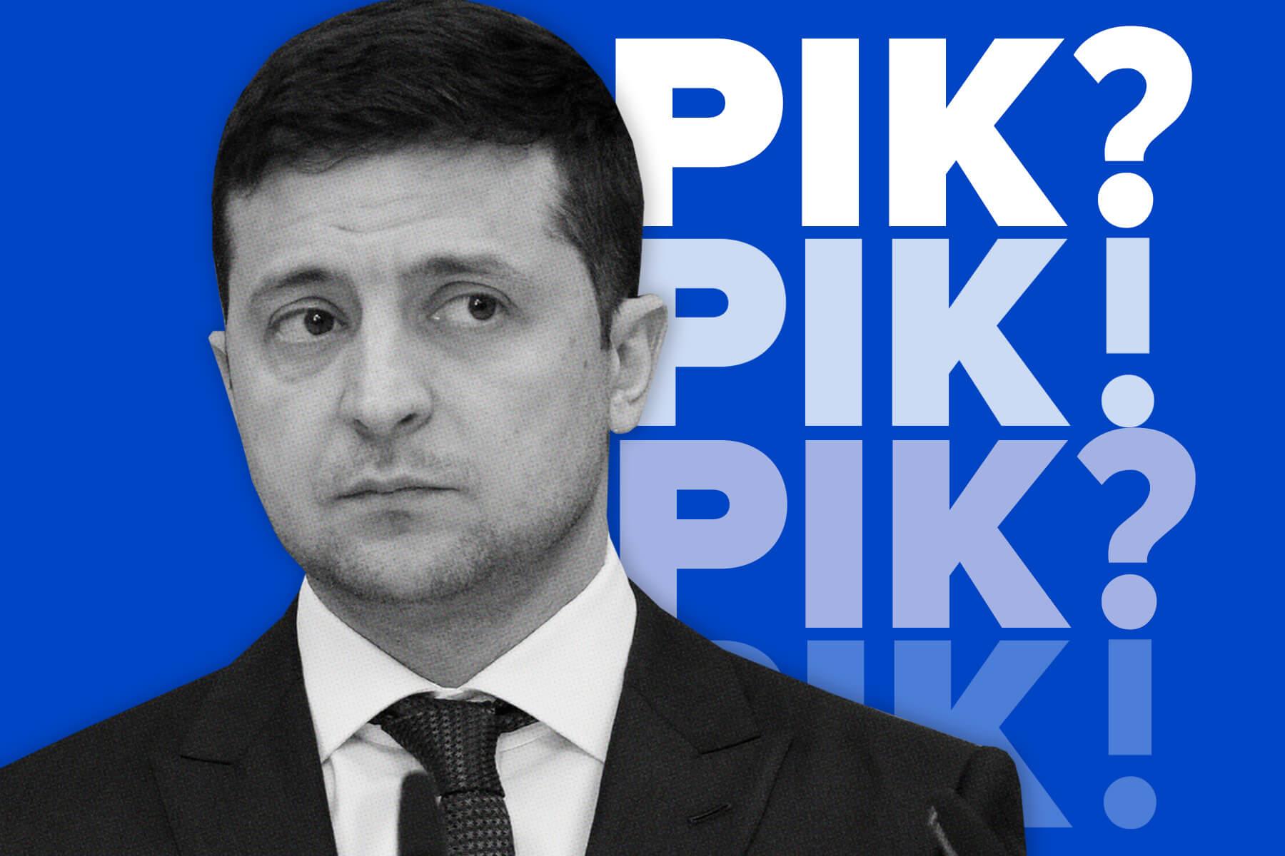 Річниця президентства Зеленського: оцінка VoxCheck