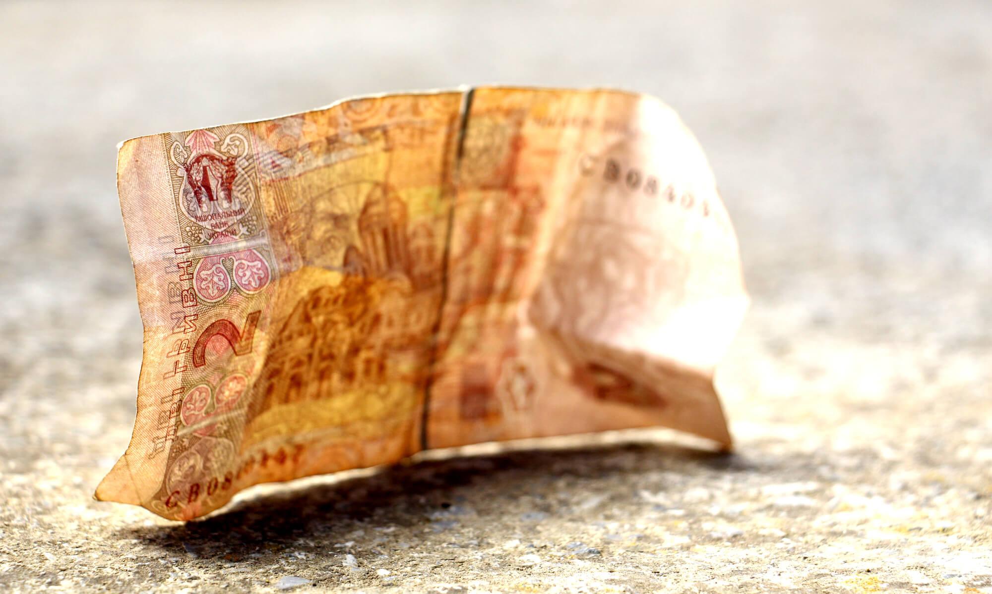 Грошові «перекидки». Як маніпулюють бюджетним процесом?