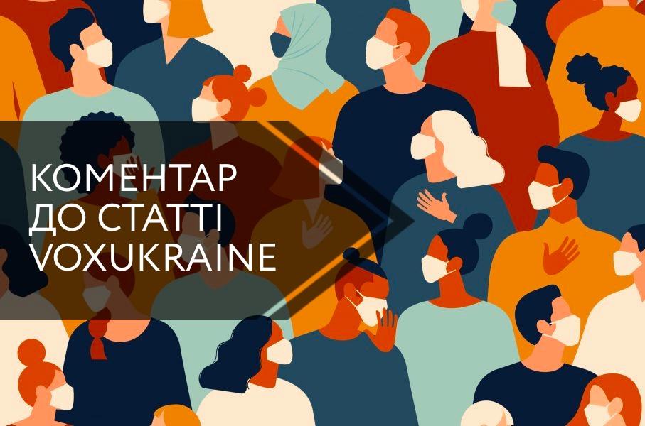 """Михайло Мінаков: «Я не певен, що експертне правління є """"оптимістичним сценарієм""""»"""