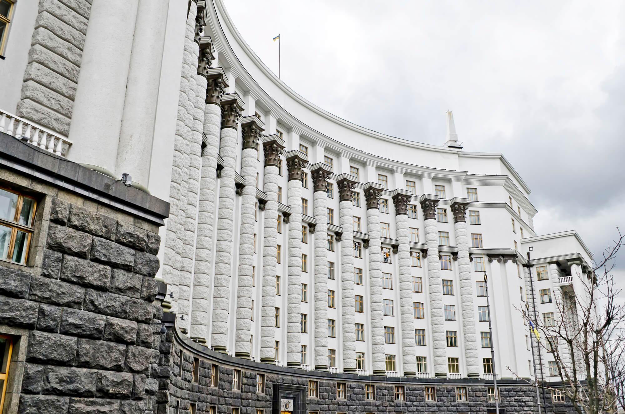 Чи зможе Уряд профінансувати дефіцит бюджету у 2020 році?