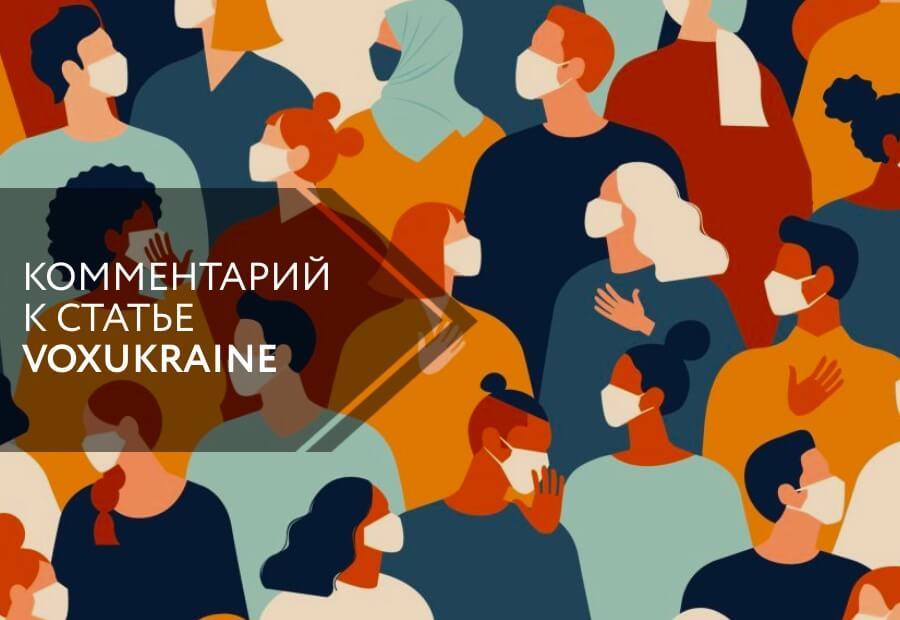 Михаил Минаков: «Я не уверен, что экспертное правление является «оптимистическим сценарием»»