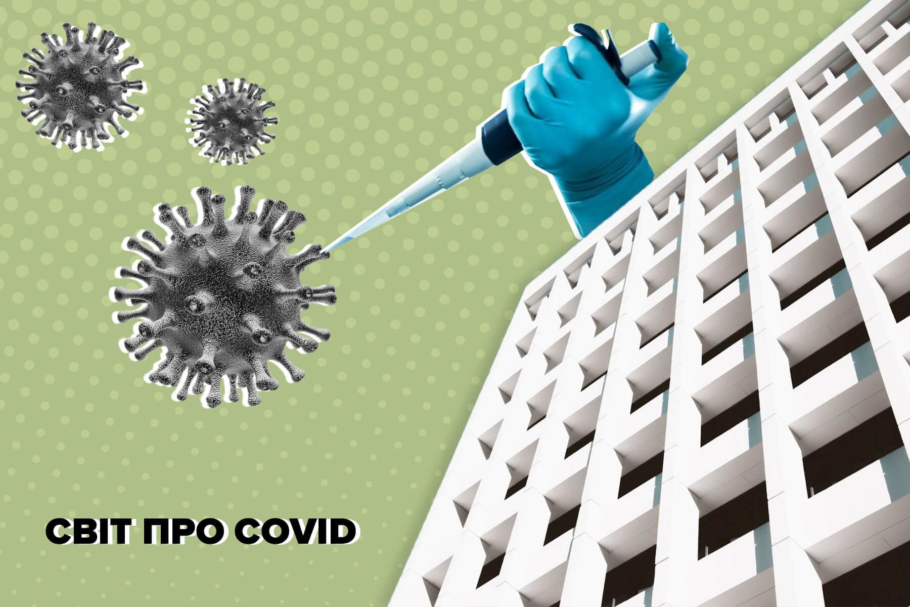 Так, COVID-19 мутує. Ось що вам потрібно знати