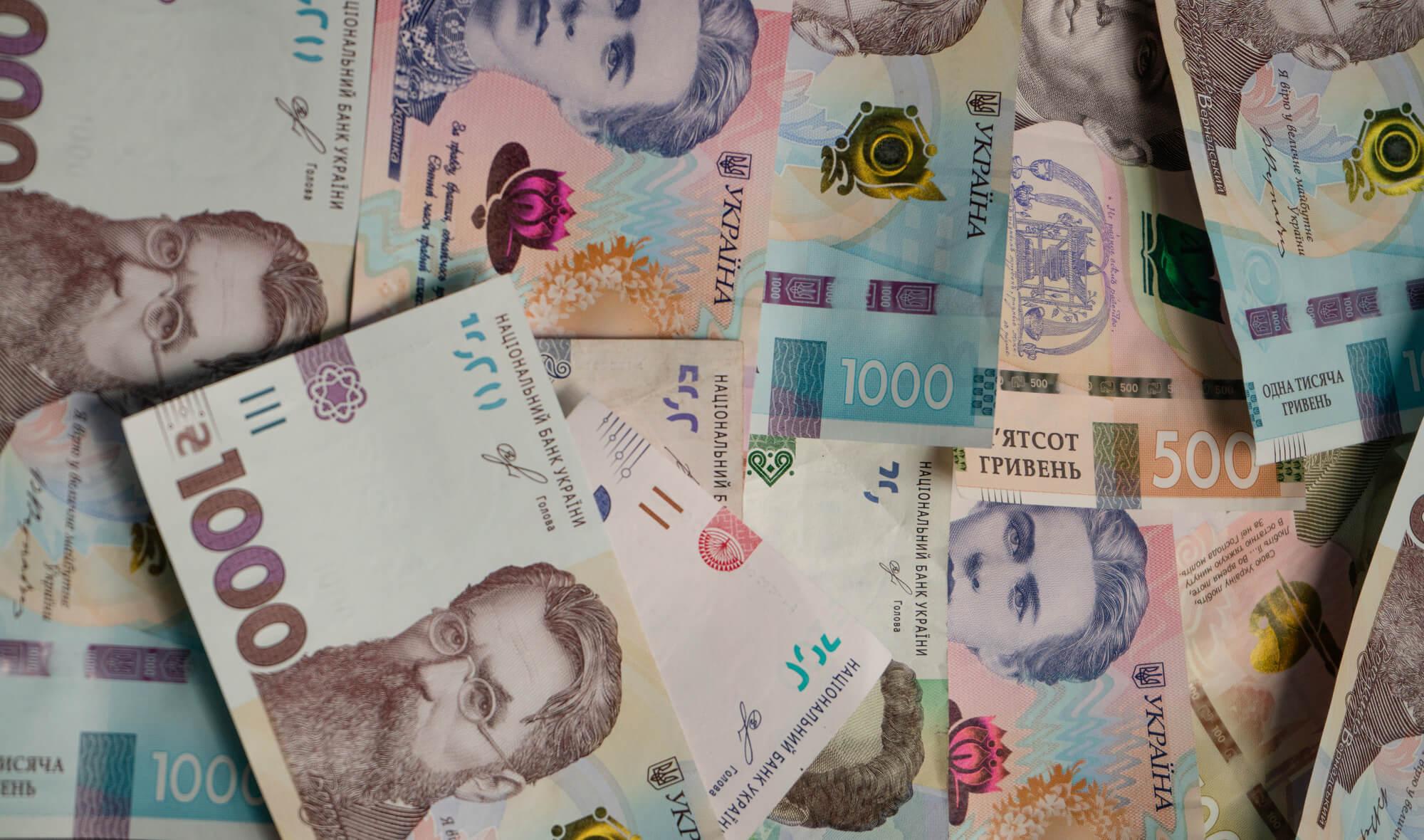 У єдності – сила. Вплив реформи децентралізації на місцеві бюджети в Україні