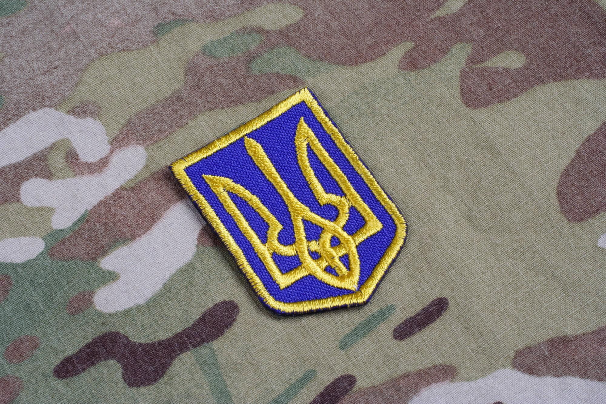 Чи зробив росіян щасливішими російсько-український конфлікт?
