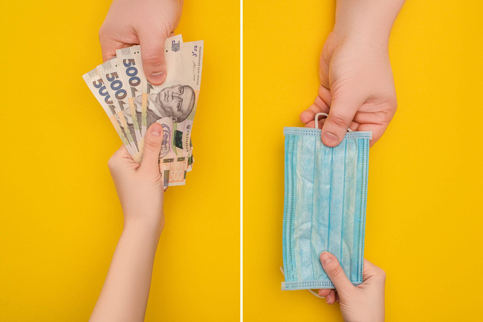 Низькі ставки, гроші та гарантії