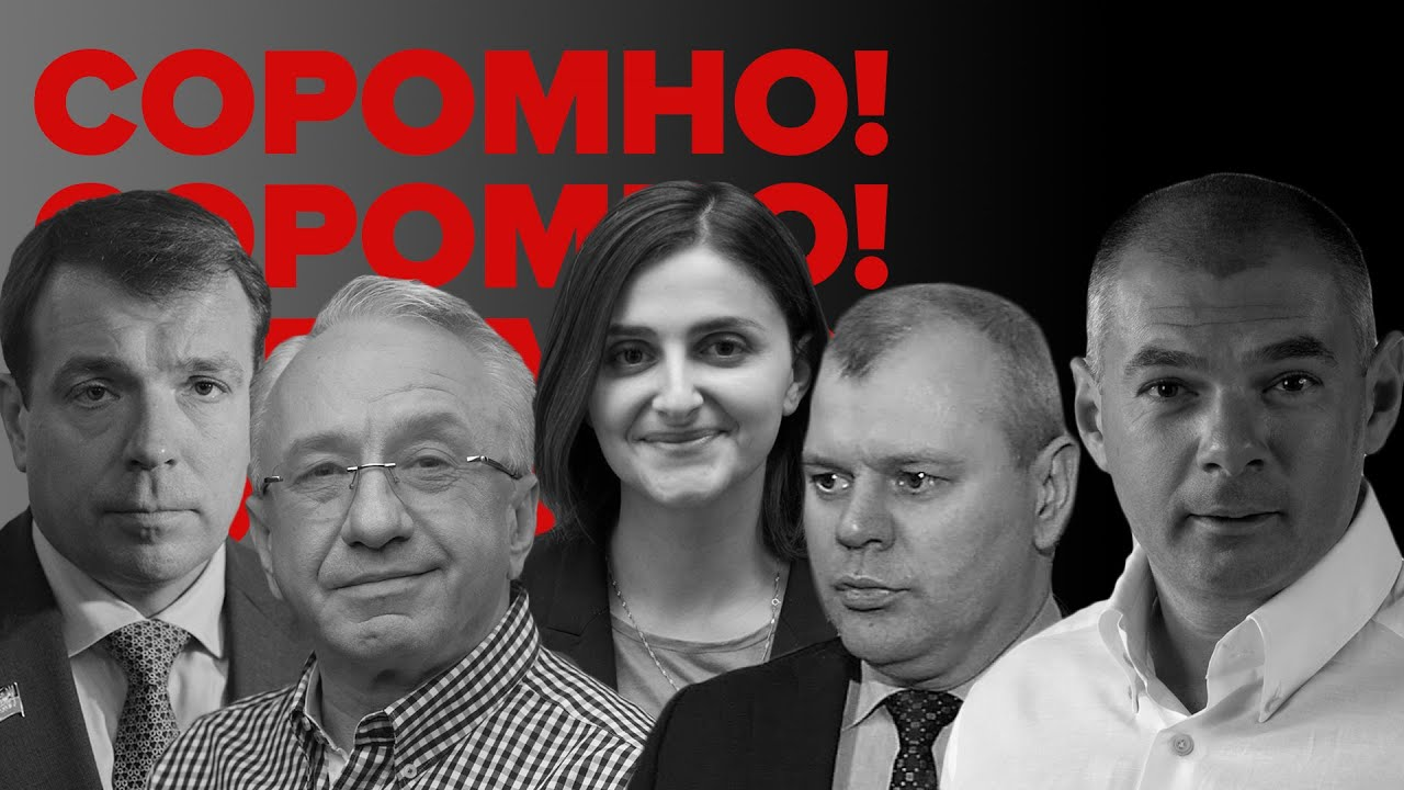VoxCheck & Соромно. Палиця, Скорик, Величкович, Василевська-Смаглюк, Кучеренко (відео)