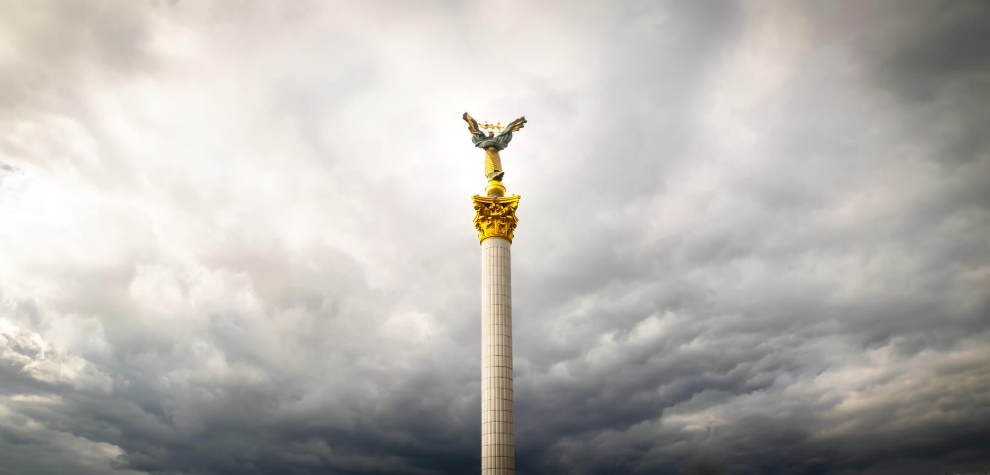 Радикальні націоналісти до і після Євромайдану: Зліт та падіння ВО «Свобода»