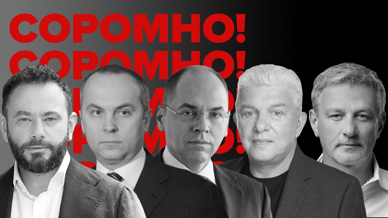 VoxCheck & Соромно. Філімонов, Степанов, Дубінський, Пальчевський, Шуфрич. Хто збрехав? (відео)