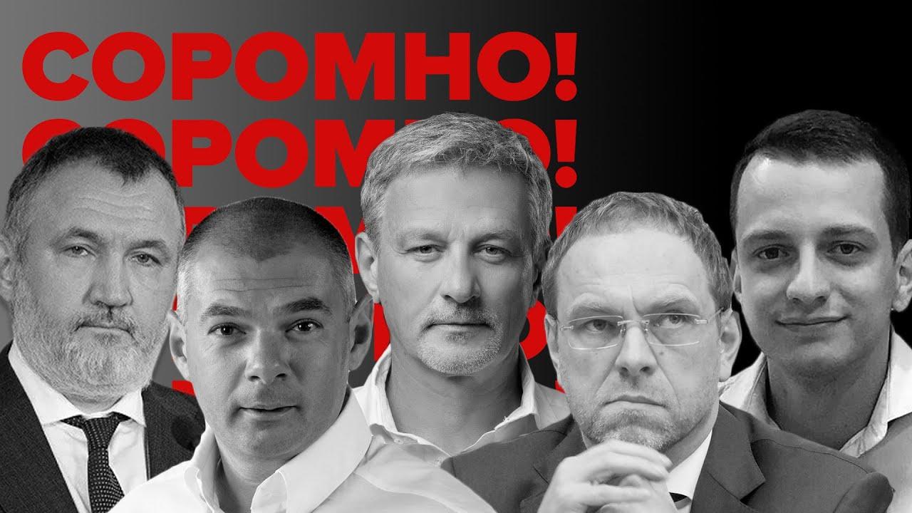 VoxCheck & Соромно. Кузьмін, Палиця, Пальчевський, Устенко, Власенко (відео)