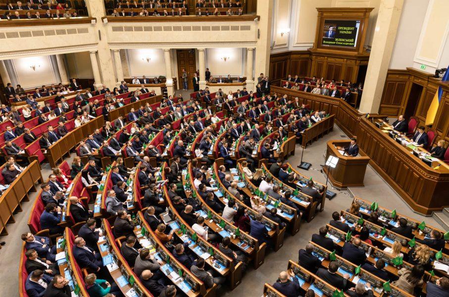 300 депутатів: обгрунтована зміна чи популістський трюк?