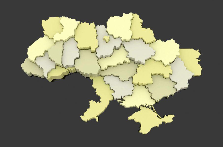 Ризик захоплення влади місцевими елітами в реформі децентралізації в Україні