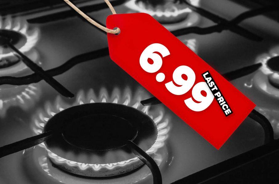 Газова межа: як діятимуть граничні ціни на паливо та постачання