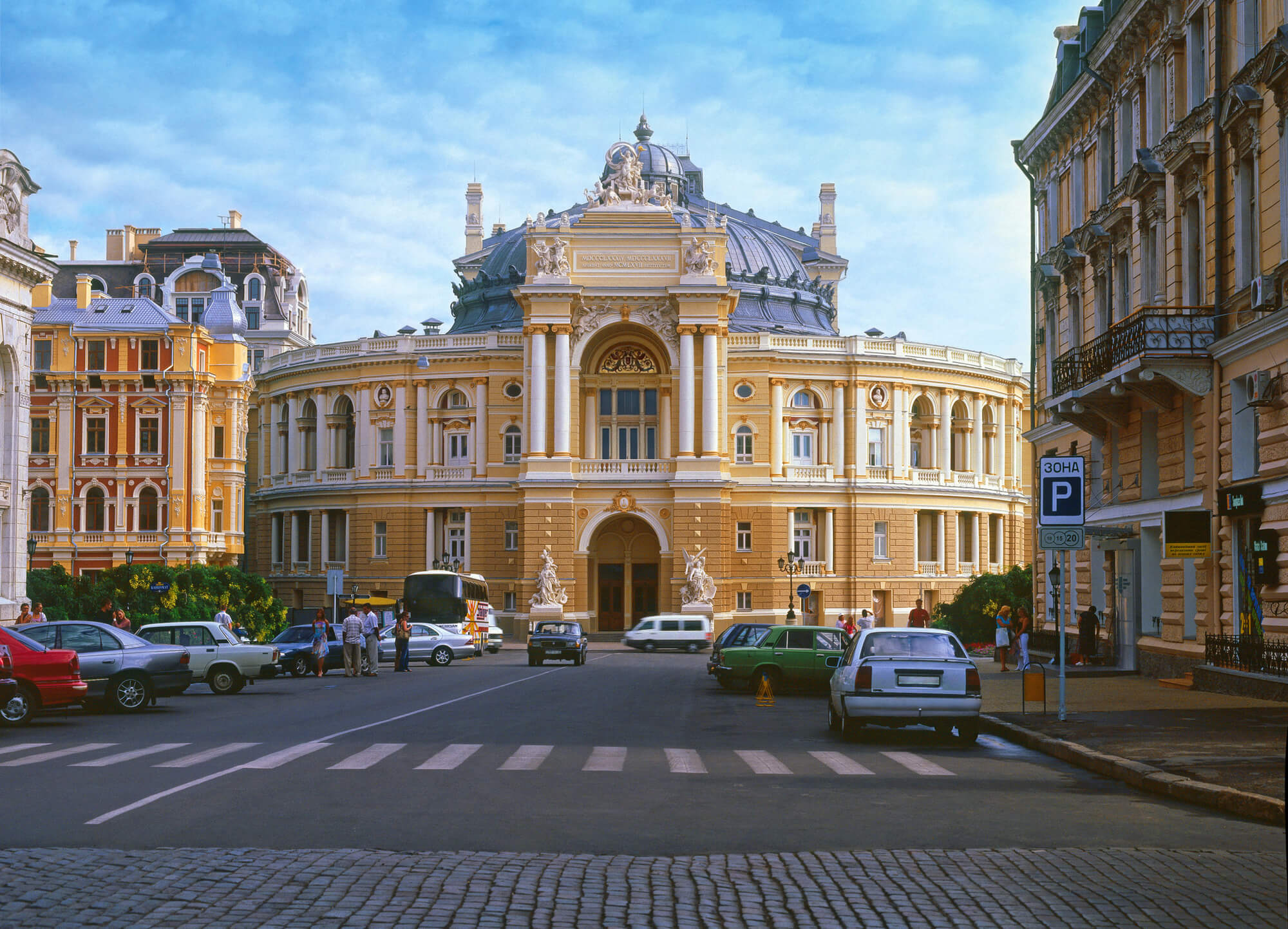 250 USD per Square Meter on Derybasivska Street? How Odessa Administers its Estate Property