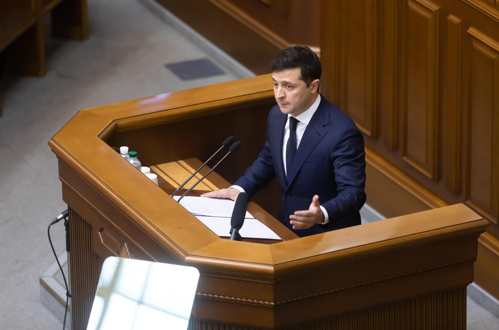 Імпічмент президента по-українськи. Що це і як відбувається?