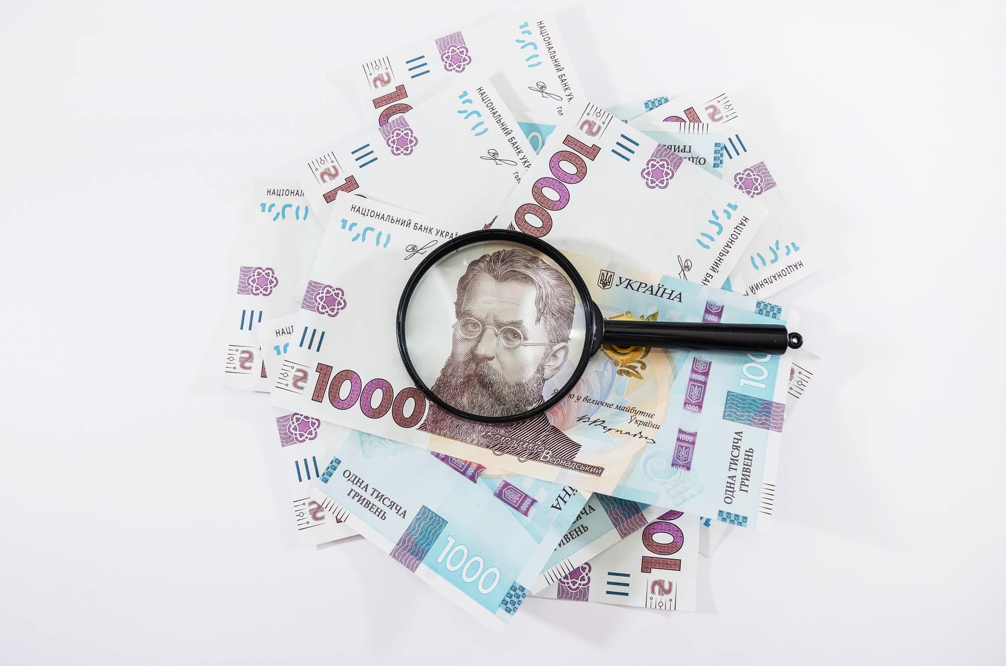 Нейтральная стоимость денег: как НБУ оценивает жесткость своей политики