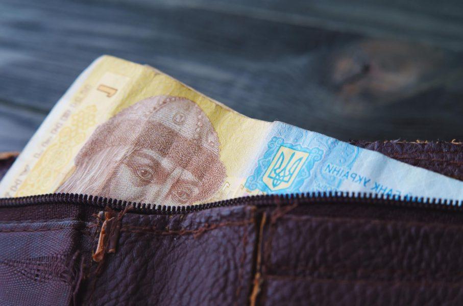 Прожитковий мінімум в Україні: що з ним не так і як це виправити?