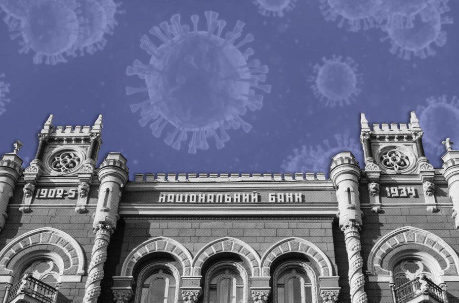 Менші прибутки та списані кредити: як банки пережили турбулентний 2020-й