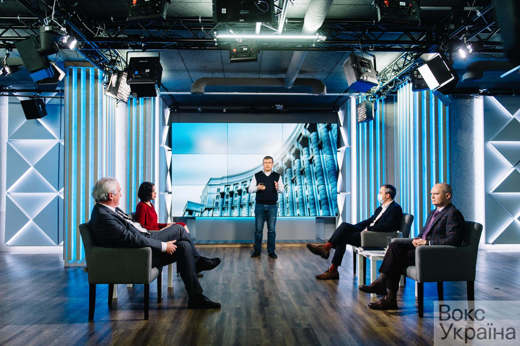 Дискусія «Ефективність використання публічних коштів»