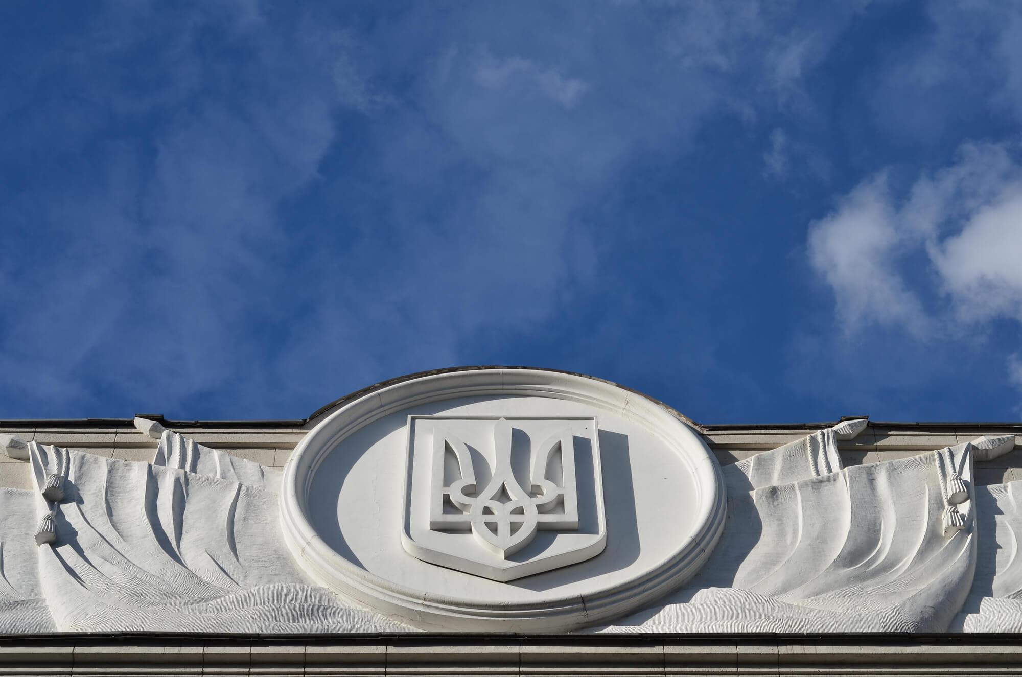 Українська Конституція – застаріла Таврія, а країні для ривка потрібна Тесла. Як її сконструювати