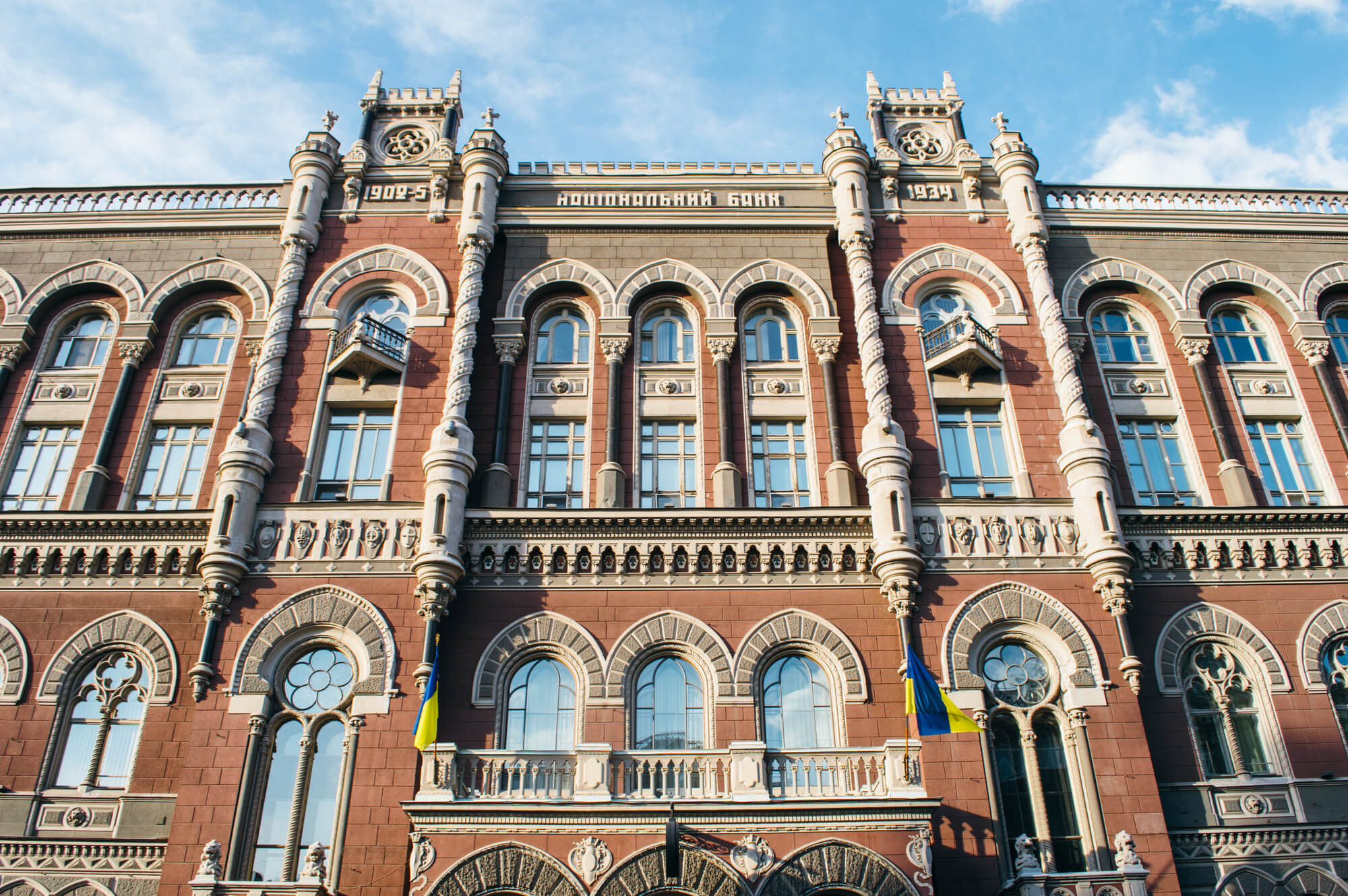 Reducing inflation by the NBU: this is costly