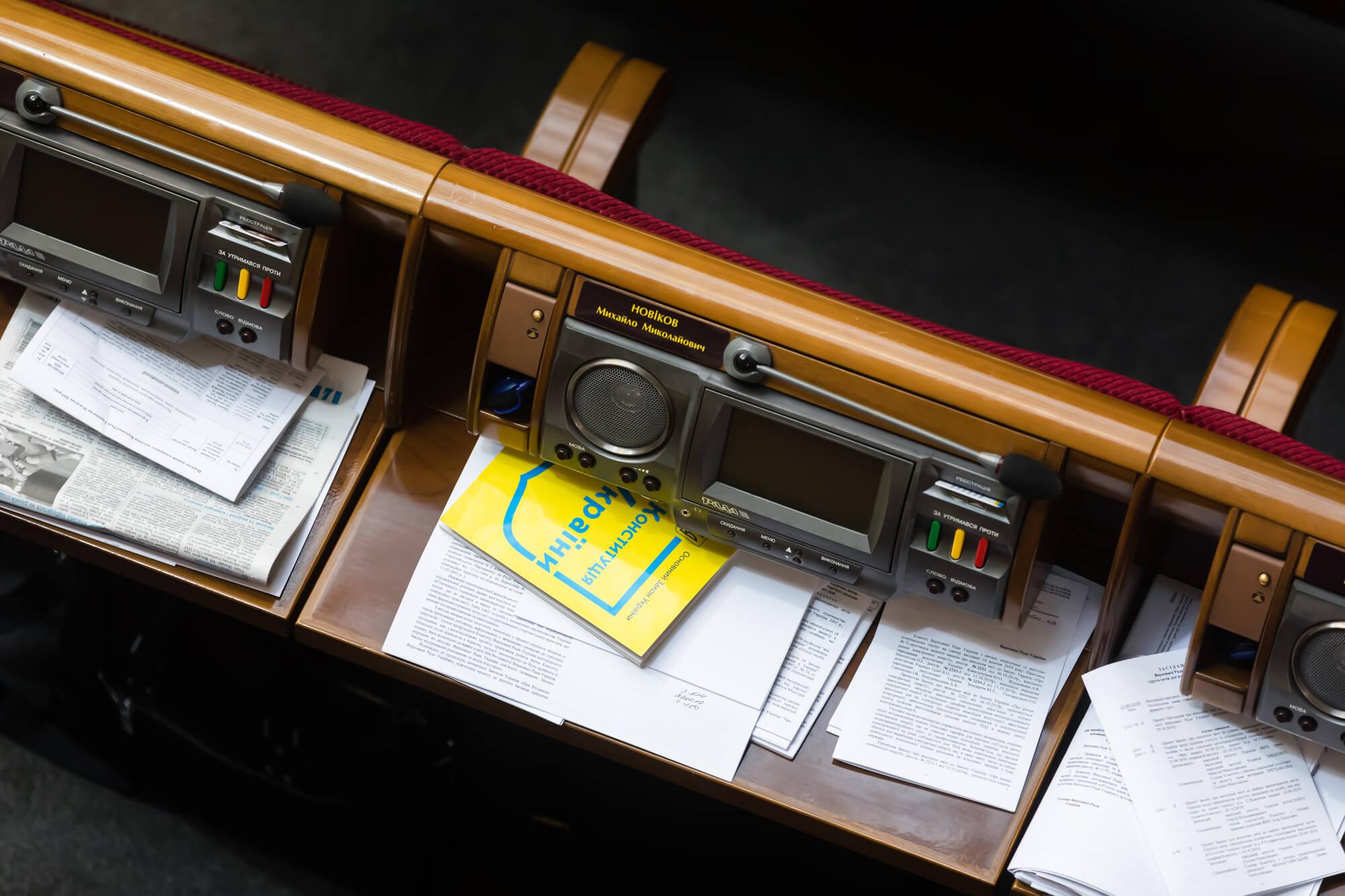 Манипулятивно и лживо: как украинские политики провели 2020 год