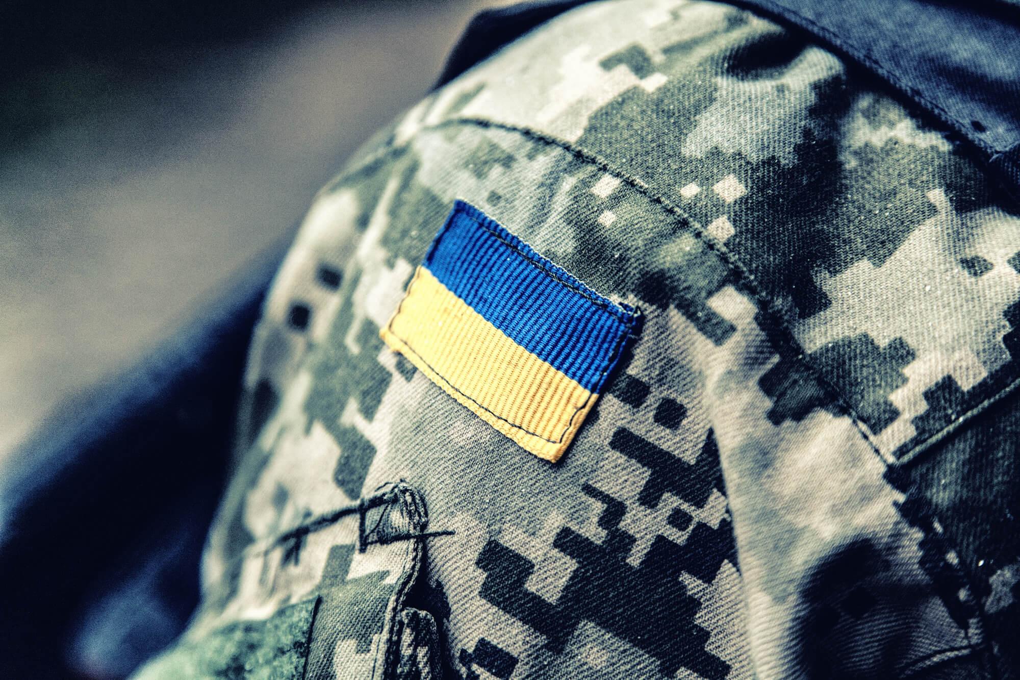 Державне управління очима захисників та захисниць України